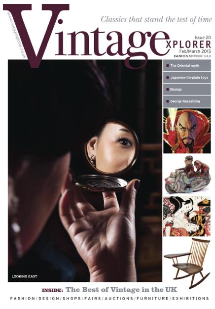 Vintage explorer Feb/Mar Issue